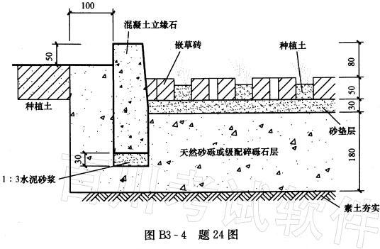 电路 电路图 电子 原理图 536_351